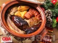 Коледна капама със свинско, пиле и наденица